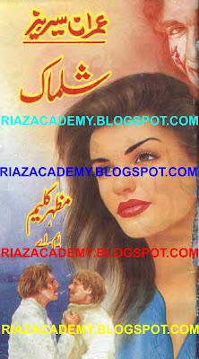 SHALMAK (ALL PARTS)  (Imran Series)