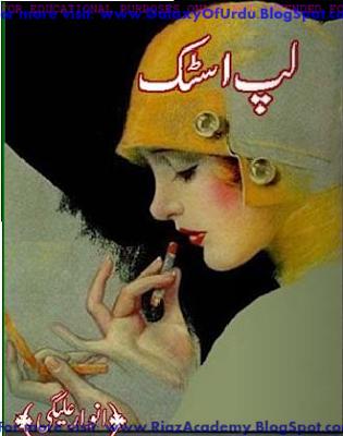 Lip Stick by Anwar Alegi