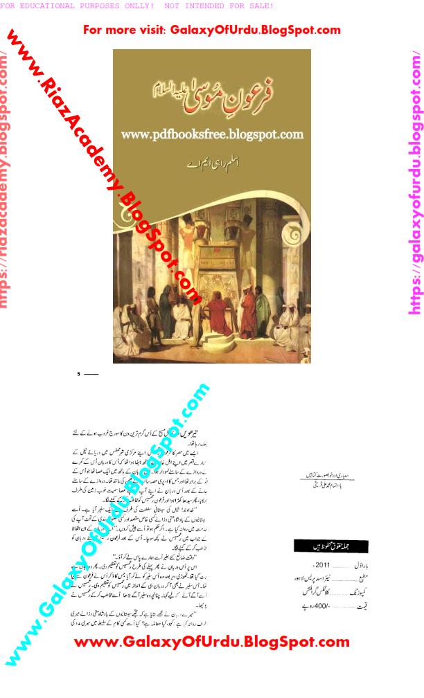 Firaun e Musa a.s By Aslam Rahi