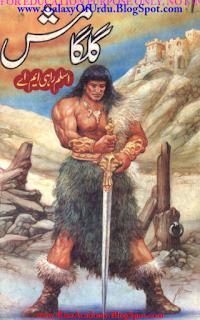 Gilgamesh by Aslam Rahi M.A