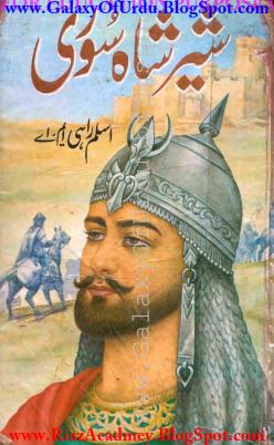 Sher Shah Suri History By Aslam Rahi M.A