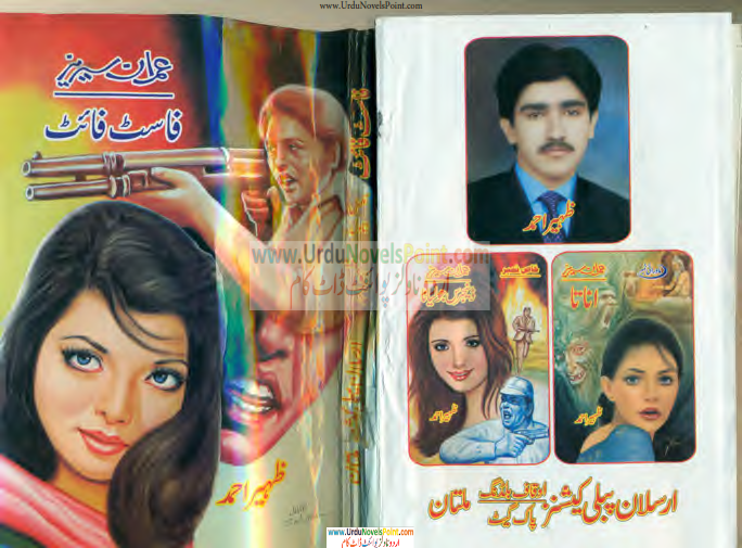 Fast Fight Imran Series by Zaheer Ahmed   Urdu Novels Point